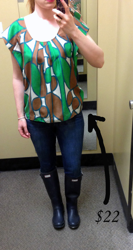 DVF green brown silk blouse