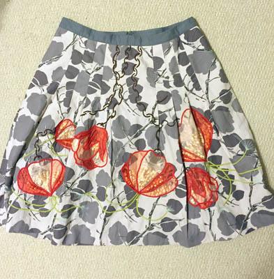 Floreat skirt, $7